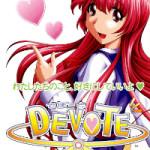 1999_10_29『DEVOTE』